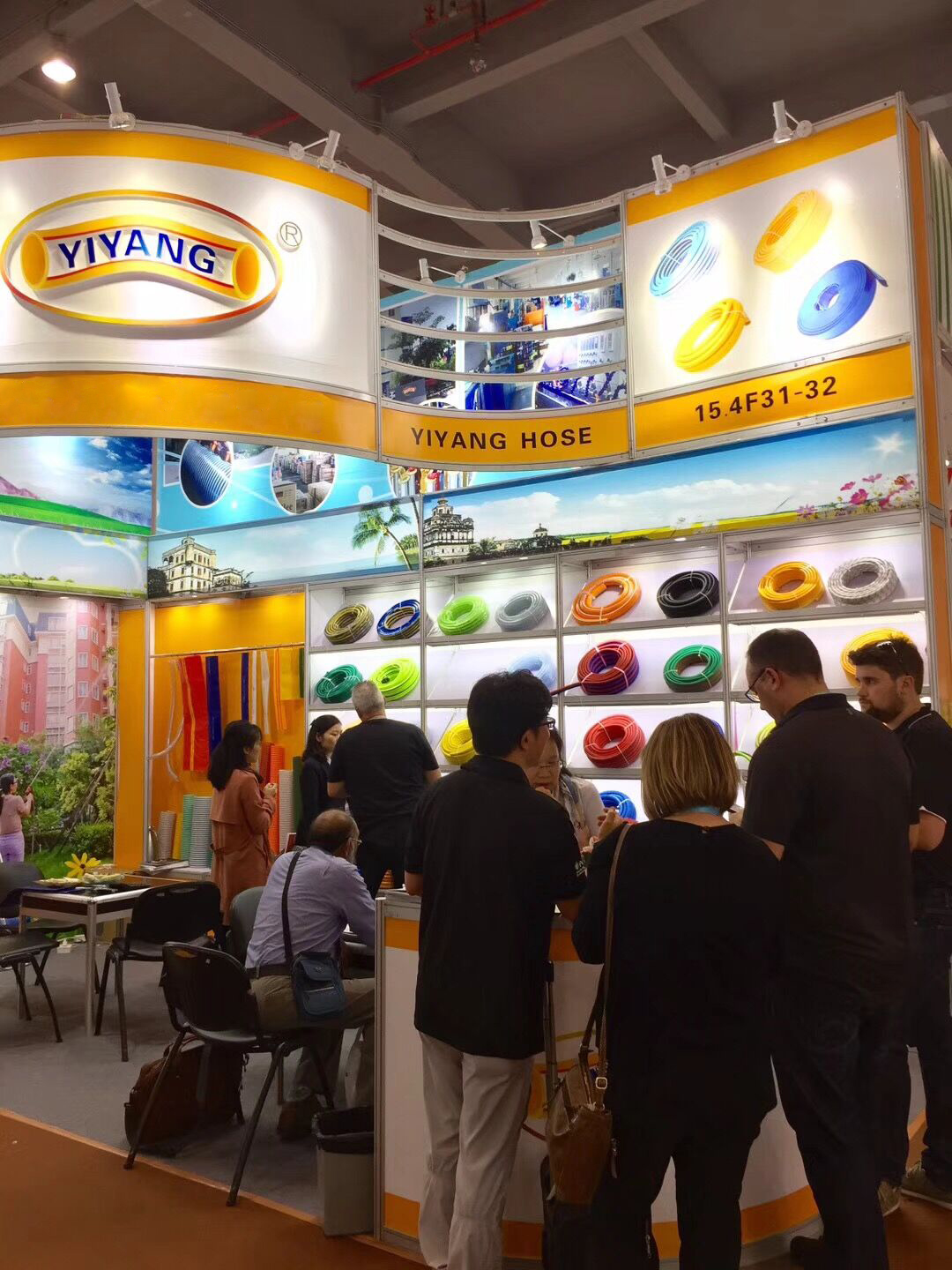 The 123th Canton Fair (2)