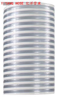 HEAVY-DUTY SUCTION HOSE
